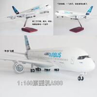 带声控LED灯真原型机空客A380飞机模型客机收藏摆件礼品品质定制新品