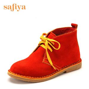 索菲娅(Safiya)二层牛皮革平跟圆头休闲短靴SF44110085