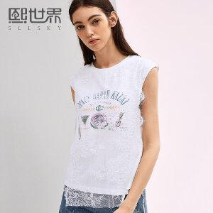 熙世界2018夏韩版圆领套头修身印花无袖蕾丝雪纺衫女短款116SS025