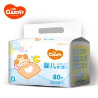 宝宝纸尿片尿布床垫用品 婴儿隔尿垫一次性护理垫
