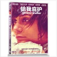 原装正版 电影 给我庇护 DVD高清电影dvd碟盒装1DVD 光盘 碟片 视频