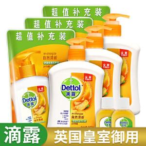 滴露(Dettol)洗手液自然清新2.4kg(包含500g+300g *3套),送家庭试用装消毒液45ml*2