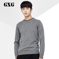 GXG男装 男士秋季时尚休闲韩版长袖圆领针织衫男#63220573