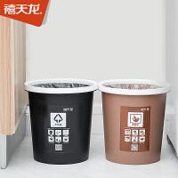 禧天龙分类垃圾桶家用客厅卧室厨房大号无盖环保家庭干湿分离纸篓