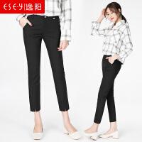 逸阳女裤彩色棉锦九分铅笔裤职业休闲裤女5423