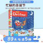圣诞节绘本 英文原版 Busy Christmas 忙碌的圣诞节 活动操作书