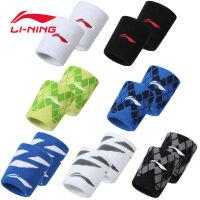 李宁运动护腕 男女篮球网球健身跑步护手腕套擦汗巾吸汗夏速干护套