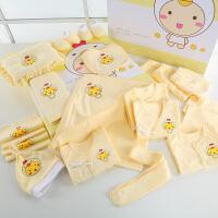 婴儿衣服纯棉春秋夏季新生儿礼盒套装出生初生宝宝用品