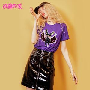 【尾品汇大促】妖精的口袋秋装2018新款修身休闲亲肤舒适chic紫色短袖t恤女
