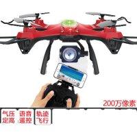 儿童玩具飞机小型遥控迷你无人机航拍高清超长续航户外飞行器定制