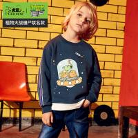 【2件3折到手价:70.5元】小虎宝儿男童加绒卫衣2019秋装新品儿童洋气上衣中大童韩版外套潮