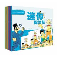 数学游戏绘本・第三辑(共11册)