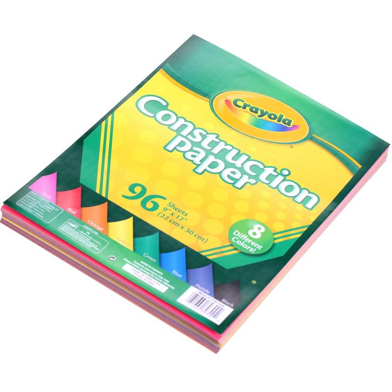 Crayola 绘儿乐 96页图画画纸 99-3000【当当自营】美国进口儿童绘画品牌,安全无毒
