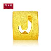 周大福 珠宝J字母转运珠黄金吊坠(工费:48计价)F189553