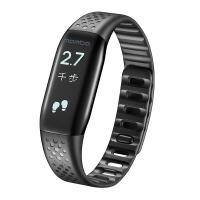 智能手环蓝牙计步器震动提醒苹果安卓男女防水运动手表