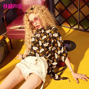 【限时直降:93】妖精的口袋chic上衣新款字母印花ins碎花雪纺衬衫女