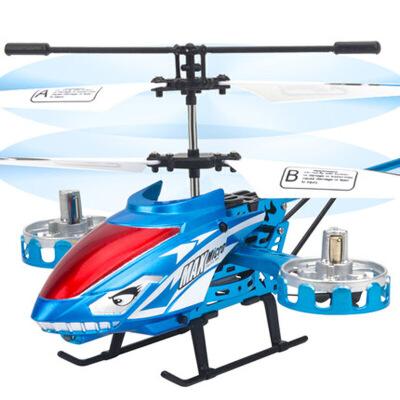 遥控直升飞机充电遥控机男孩飞行器模型D2.5通遥控飞机