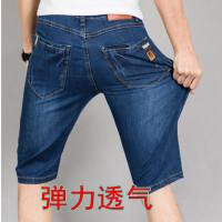 2019夏季牛仔短裤男弹力超薄款修身加大码胖子肥佬直筒宽松五分中马裤