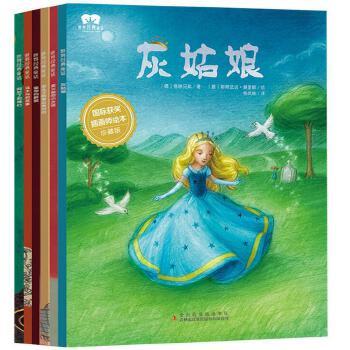 世界经典童话故事插画师绘本非注音6册灰姑娘系列乌木马的故事 皇帝的新装 卖火柴小女孩 阿拉丁和神灯 老头子的话都是对的幼儿图画故事书