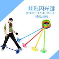 蹦蹦球旋转闪光跳环圈小孩甩脚球跳跳玩具跳跳球儿童幼儿园小学生