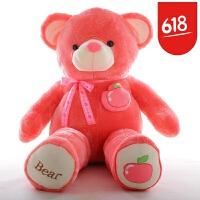 菲洛林 送女生毛绒玩具 可爱水果领结熊泰迪熊布娃娃 情人节生日礼物送女友