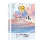 枕草子(统编小学语文教科书同步阅读书系)