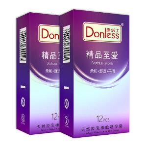 多乐士避孕套精品至爱系列2盒 安全套共24只(进口版)平滑 顺滑 保险套 成人用品(新旧包装*发货)