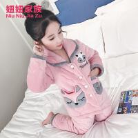 儿童冬装睡衣套装新款女童冬装套装女大童加厚公主家居服套装 粉色
