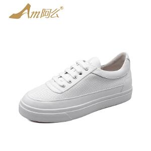 【17新品】阿么圆头纯色小白鞋韩版学生厚底板鞋休闲低跟运动单鞋女鞋子