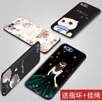 【买2送1】小米6手机壳 小米6手机套硅胶磨砂防摔卡通软壳mi6保护套外壳女潮