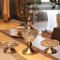 欧式家居软装饰品摆件客厅茶几水晶玻璃烟灰缸创意个性潮流多功能 迪纳尔玻璃摆件 一套