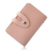卡包女式小款装卡的卡套男多功能包个性银行卡袋名片夹拉链零 粉色V款