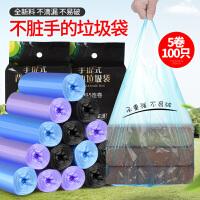 加厚垃圾袋家用手提式�N房�h保宿舍干�穹诸�分�x用�W生背心塑料袋