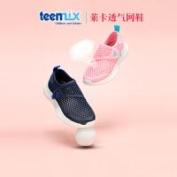 【169元任选2双】天美意童鞋女童儿童休闲运动鞋2021年春秋新款男童旅游鞋透气网鞋