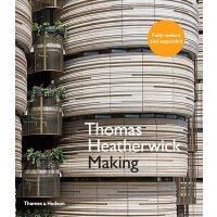 Thomas Heatherwick: Making 托马斯・海德维克:制造 建筑设计书