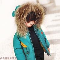 冬季童装棉衣男童女童加厚面包服毛领冬装宝宝棉袄孩子羽绒外套秋冬新款 数字棉袄蓝色 收藏有