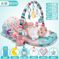 婴儿健身架新生儿礼盒套装春夏婴儿用品大全*刚出生宝宝玩具百天满月礼物
