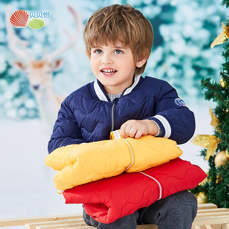贝贝怡男童洋气羽绒服冬装新款宝宝防风加厚保暖棒球服外套194S2237 优质白鸭绒 填充90% 夹克版型