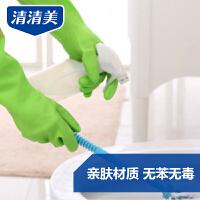清清美加长加绒PVC手套 单层PVC手套 清洁手套