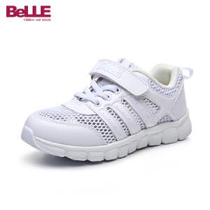 【清仓特惠】百丽Belle童鞋儿童运动鞋2017新款男童透气镂空单网鞋女童小白鞋子 DE0372