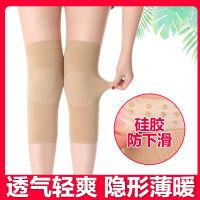 夏季薄款护膝保暖老寒腿老人漆关节防寒护腿盖套内穿无痕男女士