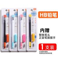 马可9005铅笔三角形杆橡皮头HB安全无毒铅笔063型12支一装