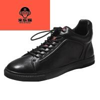 米乐猴 潮牌秋季英伦高帮鞋皮鞋男士休闲鞋时尚运动板鞋男鞋子潮鞋男靴子