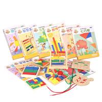 木玩世家丛书七巧板拼图穿绳算盘木制儿童玩2-4-6周岁