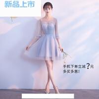 伴娘服短款2018夏季韩版灰色伴娘礼服婚礼姐妹团女晚礼服显瘦
