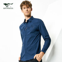 七匹狼长袖衬衫春季 青年男士时尚商务净色长袖休闲衬衫