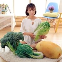 仿真土豆蔬菜抱枕靠垫创意毛绒玩具大白菜午睡枕头玩偶女生日礼物