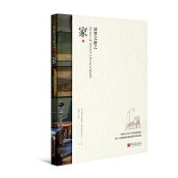 出版社直发 世界文豪之家(对世界文学产生深远影响的四十三位欧美作家的现存家屋风貌)马克吐温欧亨利威廉・莎士比亚等43位