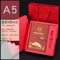 国庆节70周年纪念款党员记事本套装多功能带移动电源充电宝礼品装