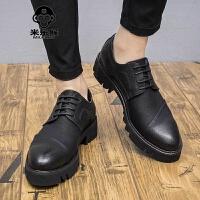米乐猴 男士皮鞋商务正装皮鞋休闲鞋内增高潮流婚鞋英伦小皮鞋男鞋子